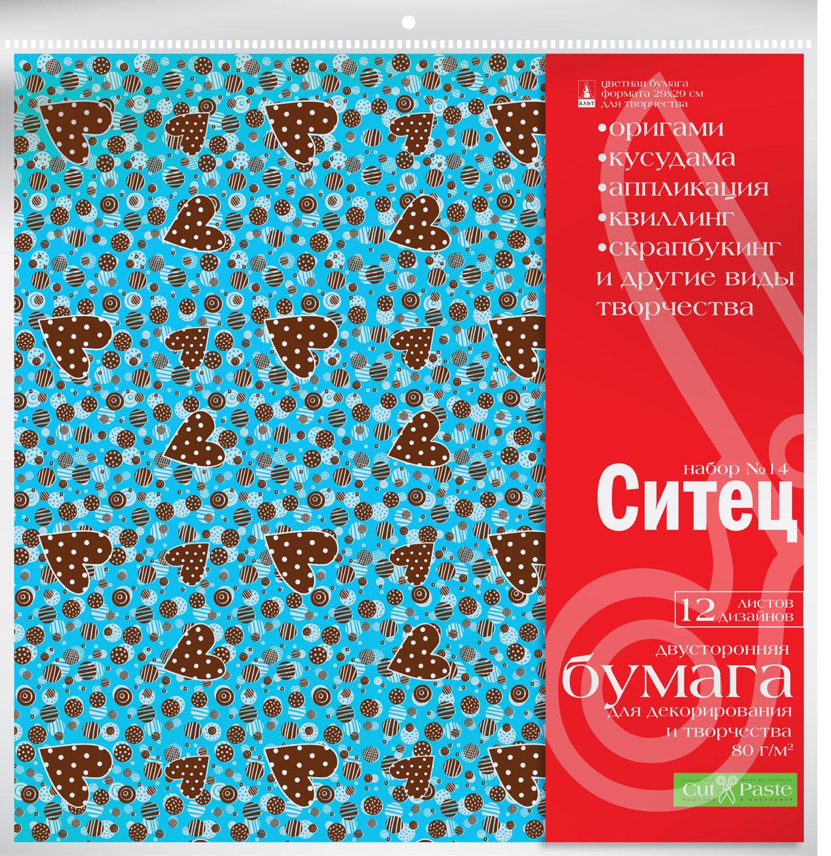 Альт Бумага для декорирования и творчества Ситец Набор №14 12 листов 29 см х 29 см