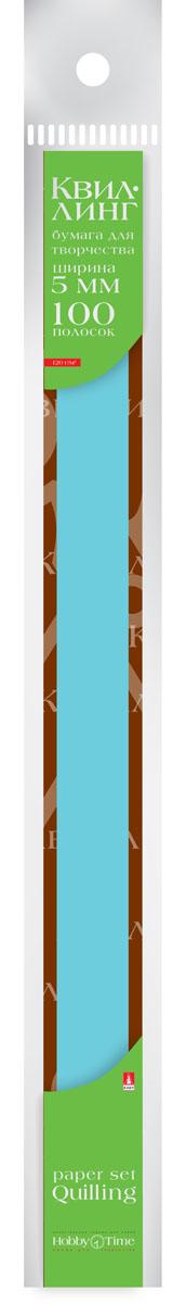 Альт Бумага для квиллинга 5 мм 100 полос цвет голубой бумага художественная альт бумага с орнаментом тишью 10 листов горошек голубой фон