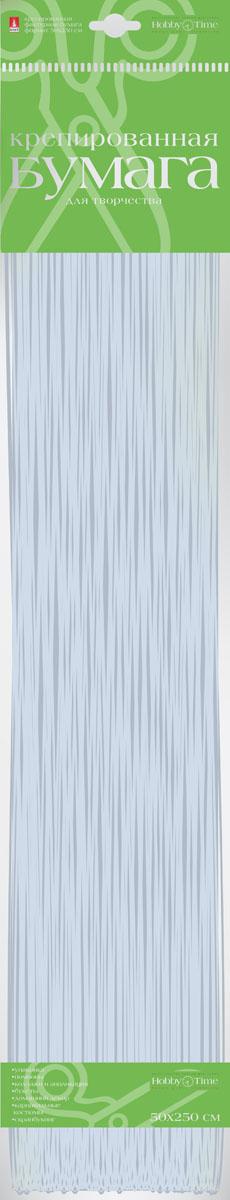 Альт Бумага крепированная цвет серебристый 50 х 250 см2-061/01Крепированная бумага Альт разработана для создания объемных поделок (игрушек, цветов). Бумага обладает гофрированной структурой, является пластичной, легко принимает нужную форму и не деформируется. При этом достаточная плотность листа практически исключает возможность случайного повреждения и разрывов.Креповая бумага серебристого цвета обладает эффектом металлик, придающим праздничный блеск поделкам. Бумага выпускается в виде ленты, свернутой в трубку. Размер составляет 500 мм х 2500 мм.
