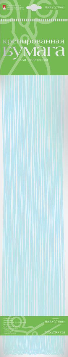 Альт Бумага креповая Перламутровая цвет голубой2-062/05Креповая бумага Альт Перламутровая - подходящий материал для декора, объемных украшений и игрушек. Гофрированная жатая поверхность обеспечивает особую пластичность. Бумага не деформируется, сохраняет заданную форму, отлично сочетается с текстильными лентами, декоративными элементами.Размер листа: 50 см х 250 см.