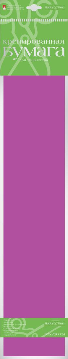 Альт Бумага креповая цвет пурпурный2-060/15Креповая бумага Альт - подходящий материал для декора, объемных украшений и игрушек. Гофрированная жатая поверхность обеспечивает особую пластичность. Бумага не деформируется, сохраняет заданную форму, отлично сочетается с текстильными лентами, декоративными элементами. Размер листа: 50 см х 250 см.