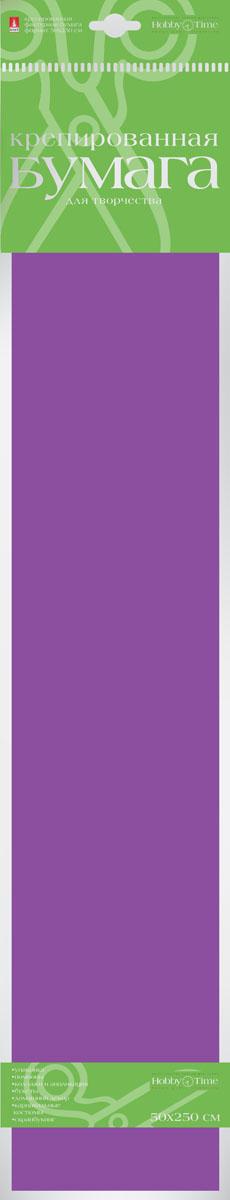 Альт Бумага креповая цвет сиреневый бумага художественная альт бумага с орнаментом тишью 10 листов горошек голубой фон