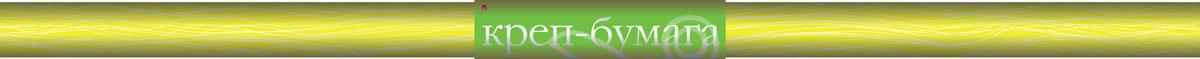 Альт Бумага креповая в рулоне цвет желтая охра2-066/03Креповая бумага Альт - подходящий материал для декора, объемных украшений и игрушек. Гофрированная жатая поверхность обеспечивает особую пластичность. Бумага не деформируется, сохраняет заданную форму, отлично сочетается с текстильными лентами, декоративными элементами. Размер листа: 50 см х 250 см.