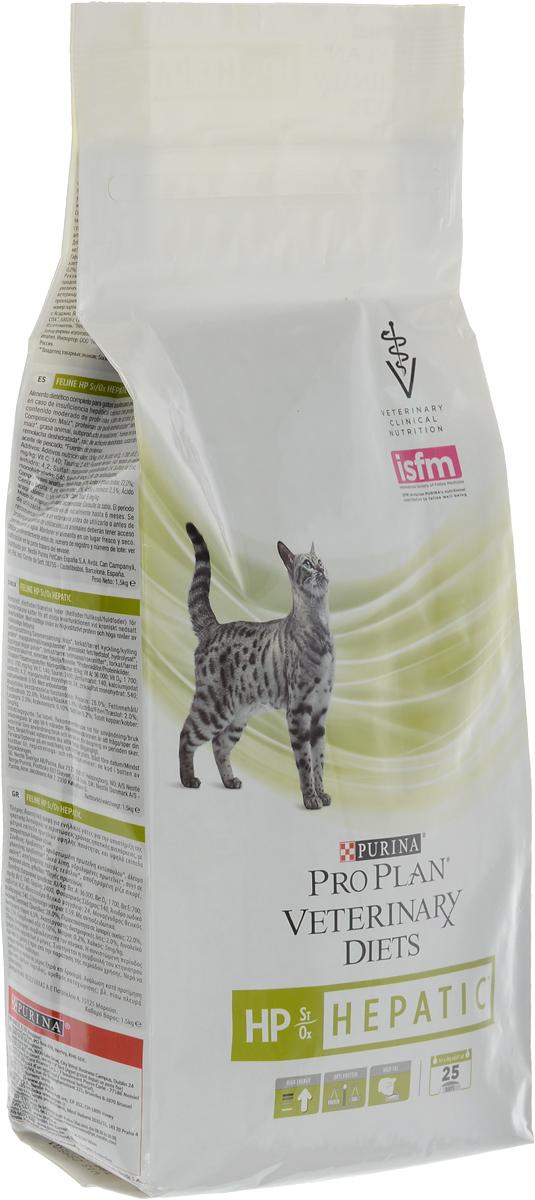 Корм сухой Pro Plan Veterinary Diets. HP для кошек, при заболеваниях печени, 1,5 кг гепатиум фитопрепарат для печени