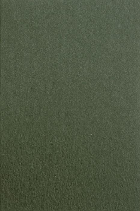 АнтропологияPPLCEПрижизненное издание.Санкт-Петербург, 1879 год. Издание Л. Ф. Пантелеева.Иллюстрированное издание с 52 рисунками в тексте.Новодельный переплет.Сохранность хорошая.В книгу вошла классическая монография известного французского антрополога Поля Топинара - Антропология, большая часть которой посвящена описанию морфологических и психических различий между высшими и низшими расами.Вступительная статья и редакция профессора И. И. Мечникова.Не подлежит вывозу за пределы Российской Федерации.