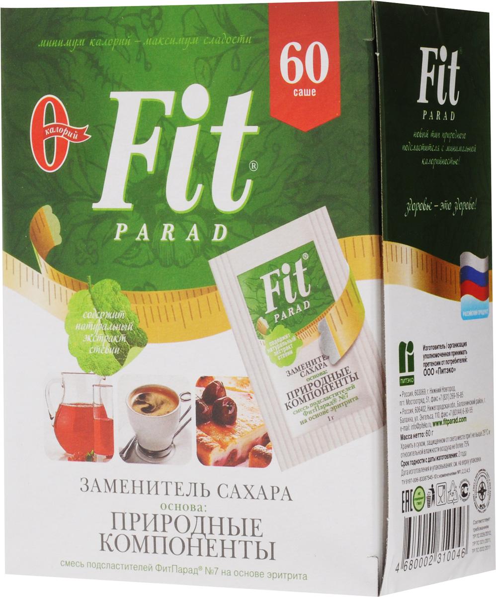 ФитПарад №7 заменитель сахара на основе эритрита, 60 г саше фитпарад 10 заменитель сахара на основе эритрита 200 г