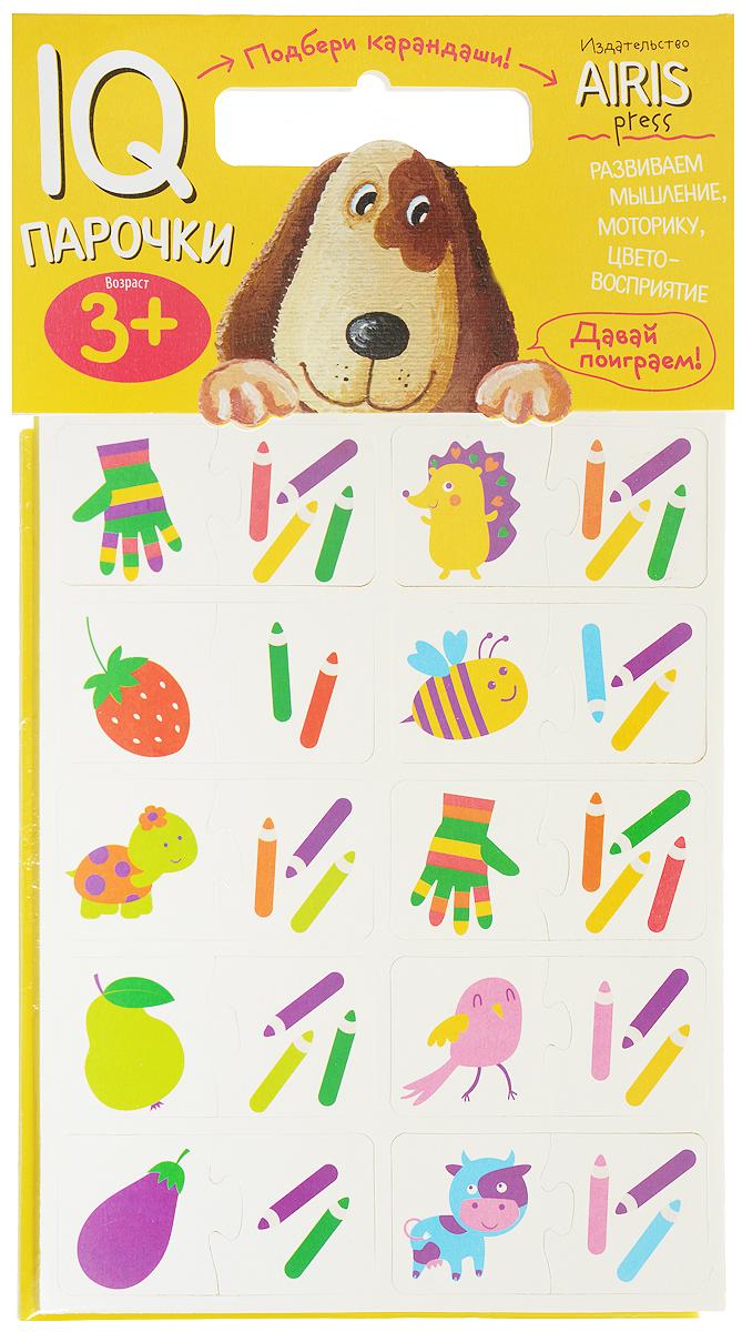 Айрис-пресс Обучающая игра Парочки Подбери карандаши карандаши