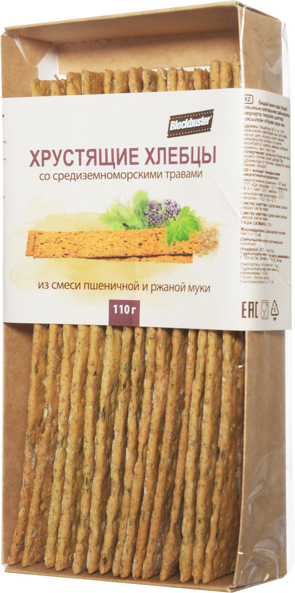 Blockbuster Хлебцы пшеничные хрустящие со средиземноморскими травами, 110 гбзг302Хлебцы торговой марки Blockbuster производятся на одной из первых частных пекарен в Литве, в городе Зарасай. В 2007 году начато производство и экспорт хлебцев hand-made.В приготовлении хлебцев используются старинные рецепты. Тесто готовится на натуральной закваске, используются разные сорта муки, в том числе и мука грубого помола, богатая клетчаткой и ржаные отруби. Ржаная мука помогает снизить холестерин, улучшает обмен веществ, работу сердца, выводит шлаки. В составе присутствуют только натуральные ингредиенты, без добавления консервантов и усилителей вкуса. Продукт подходит для здорового питания. В составе присутствует морская соль, мёд.