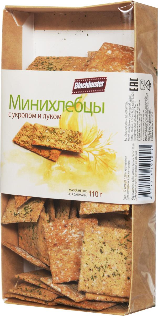 Blockbuster Хлебцы с укропом и луком, 110 гбзг005Хлебцы торговой марки Blockbuster производятся на одной из первых частных пекарен в Литве, в городе Зарасай. В 2007 году начато производство и экспорт хлебцев hand-made.В приготовлении хлебцев используются старинные рецепты. Тесто готовится на натуральной закваске, используются разные сорта муки, в том числе и мука грубого помола, богатая клетчаткой и ржаные отруби. Ржаная мука помогает снизить холестерин, улучшает обмен веществ, работу сердца, выводит шлаки. В составе присутствуют только натуральные ингредиенты, без добавления консервантов и усилителей вкуса. Продукт подходит для здорового питания. В составе присутствует морская соль, мёд.