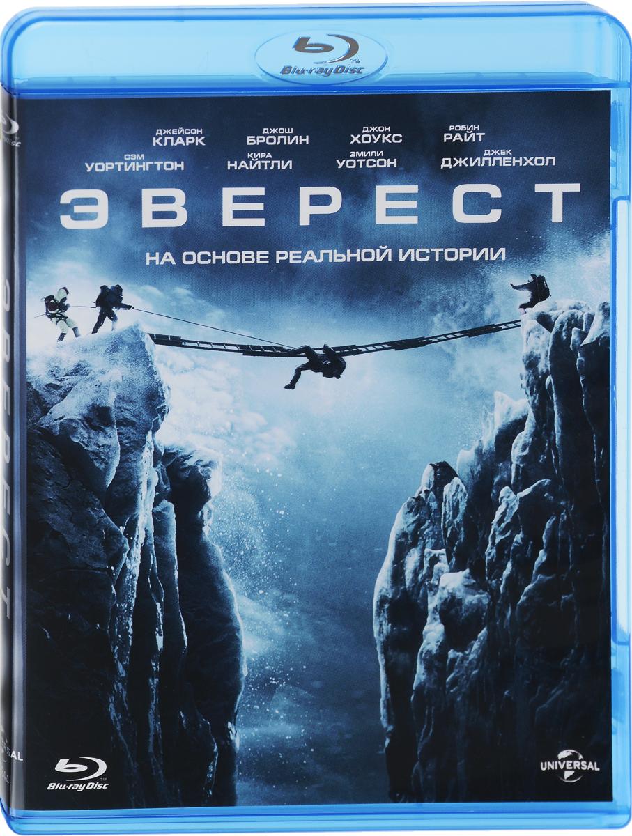 Эверест (Blu-ray)