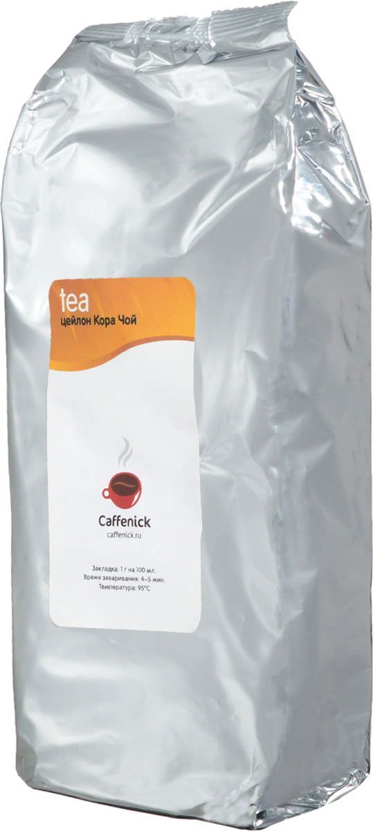 Caffenick Цейлон Кора Чой черный листовой чай, 500 г caffenick caffenick дарджилинг 500