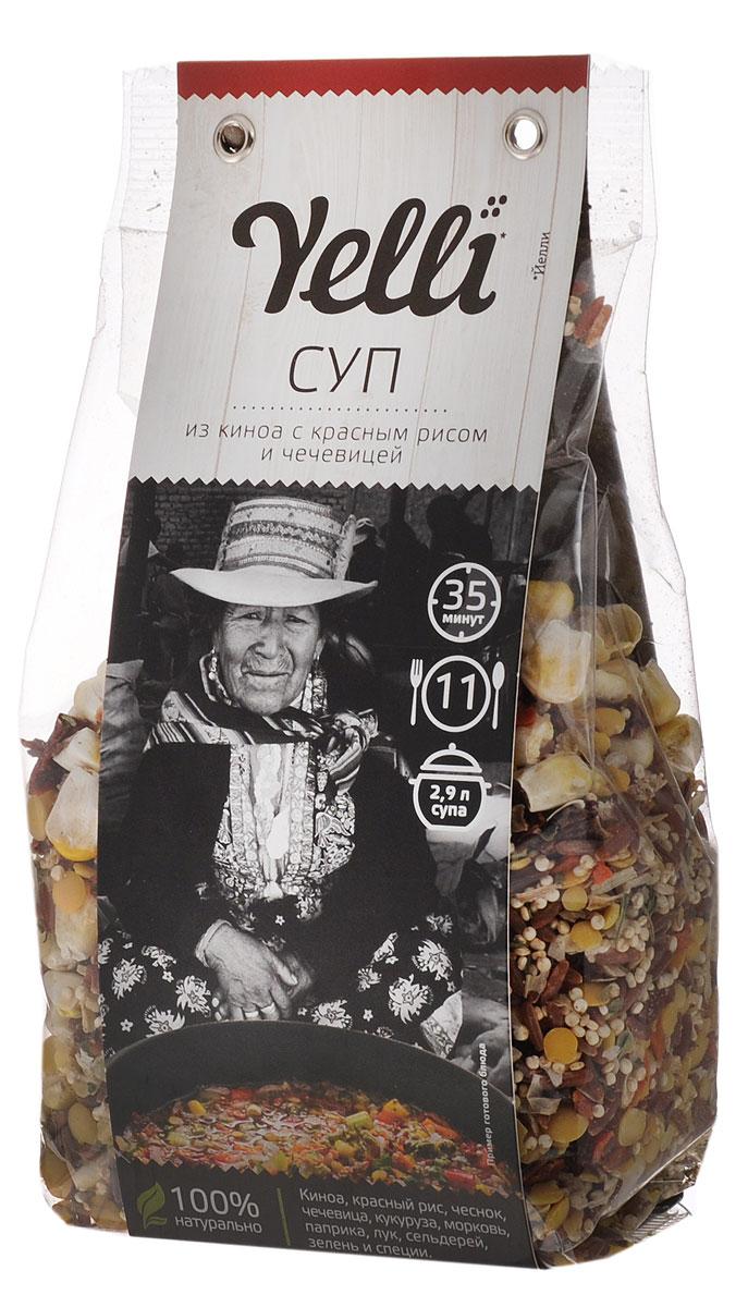 Yelli суп из киноа с красным рисом и чечевицей, 250 гЕЛ 142/7Киноа – божественное зерно, именно так ее называли инки. Благодаря своим полезным свойствам, оригинальному внешнему виду и вкусу киноа завоевала популярность в Европе. Суп из киноа – это традиционный перуанский суп в европейском исполнении – с красным рисом, чечевицей, овощами и ароматными специями.Лайфхаки по варке круп и пасты. Статья OZON Гид