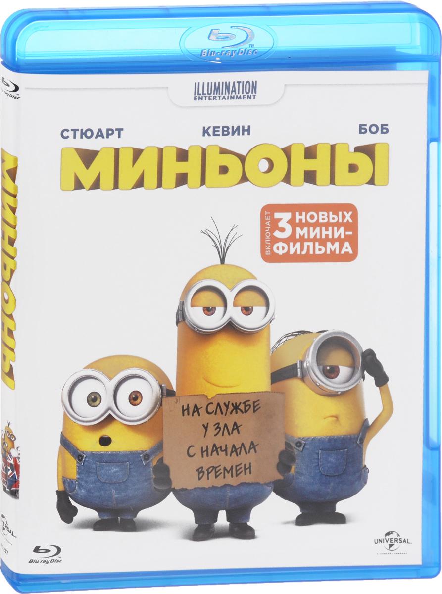 Миньоны (Blu-ray)
