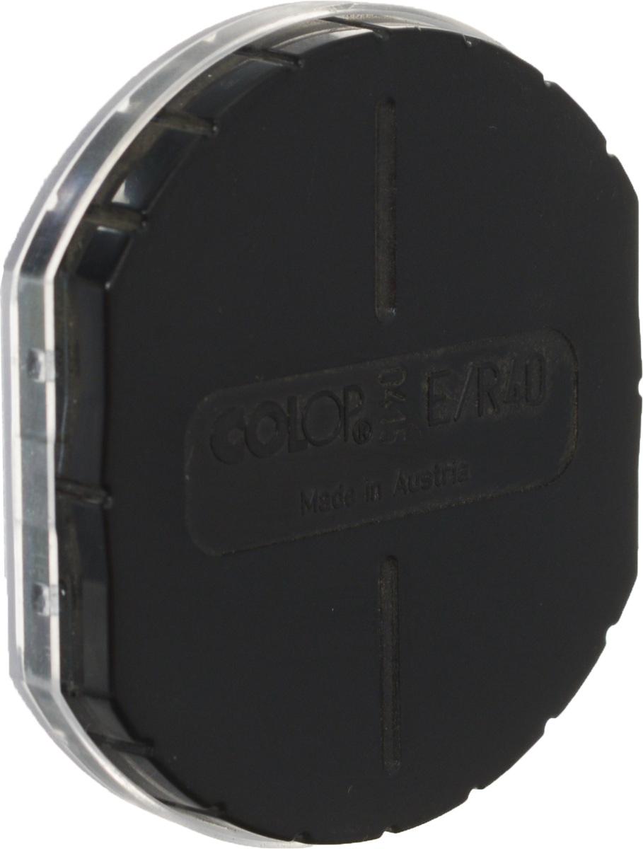 ColopСменная штемпельная подушка E/R40 №7 цвет фиолетовый Colop