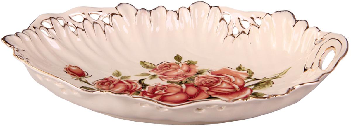 Блюдо Patricia Три розы. IM600037IM600037Овальное блюдо Patricia Три розы выполнено из керамики безупречного качества. С помощью данного изделия вы сможете подать к столу жаркое или гарниры. Блюдо имеет причудливую форму, украшено позолотой и декором в виде роз.Длина блюда: 28 см.