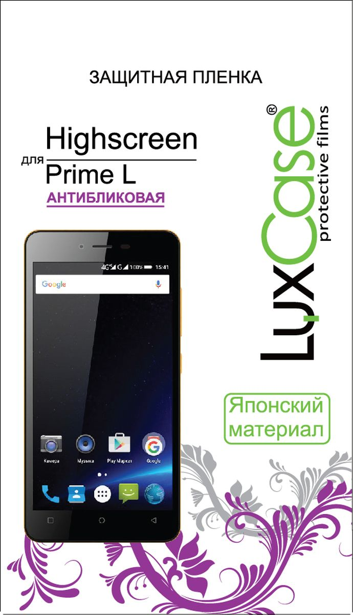 luxcase защитная пленка для highscreen easy f pro антибликовая LuxCase защитная пленка для Highscreen Prime L, антибликовая