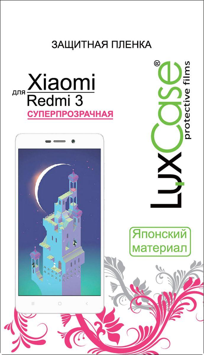 LuxCase защитная пленка для Xiaomi Redmi 3, суперпрозрачная пленка на полароид купить