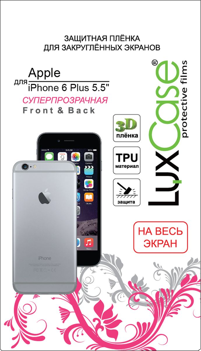 LuxCase защитная пленка для Apple iPhone 6 Plus/6s Plus, суперпрозрачная (Front & Back)