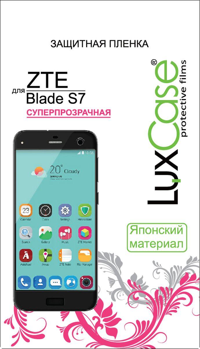 LuxCase защитная пленка для ZTE Blade S7, прозрачная88251Защитная пленка LuxCase для сохраняет экран смартфона гладким и предотвращает появление на нем царапин и потертостей. Структура пленки позволяет ей плотно удерживаться без помощи клеевых составов и выравнивать поверхность при небольших механических воздействиях. Пленка практически незаметна на экране смартфона и сохраняет все характеристики цветопередачи и чувствительности сенсора.