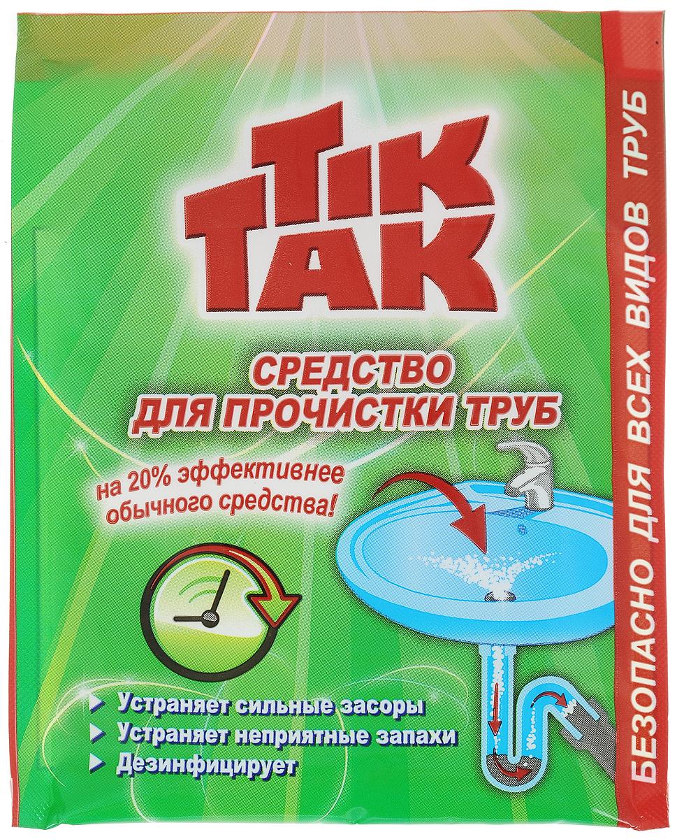 Средство для прочистки труб Chirton Tik-Tak, 90 г44791Средство Chirton Tik-Tak предназначено для прочистки сливных отверстий от заторов, а также для очистки труб, раковин, ванн и унитазов от окиси, ржавчины, грязи. Прочищает, дезинфицирует, устраняет неприятные запахи. Эффективно действует в холодной воде. Не причиняет вреда эмалям и полимерным материалам. Использование одной упаковки в месяц достаточно для того, чтобы трубы были как новые.Товар сертифицирован.