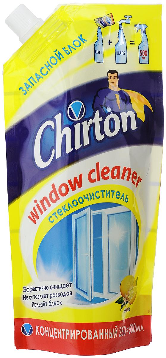 Концентрат для мытья стекол Chirton Лимон, 250 мл00839Концентрат Chirton Лимон предназначен для мытья оконных и любых других стекол, зеркал, витражей, хрусталя, фарфора. Эффективно удаляет самую стойкую грязь. Не оставляет разводов и следов. Придает поверхностям ослепительный блеск. Концентрированная формула позволяет получить в два раза больше средства для мытья стекол, что делает чистку не только эффективной, но и выгодной.Товар сертифицирован.