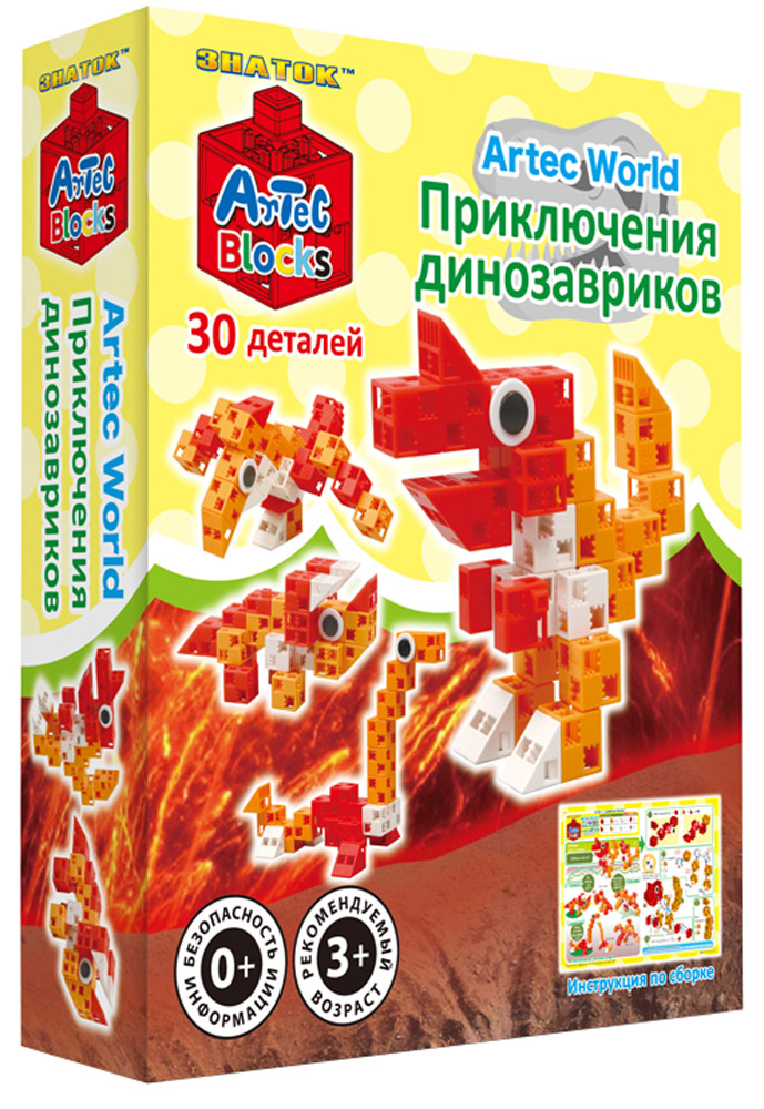 Знаток Конструктор Приключения динозавриков