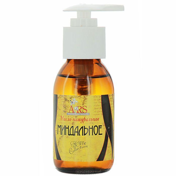 ARS Натуральное масло Миндаля, 100 млАРС-742Масло ARS Миндаля – продукт, который производится из ядер миндальных орехов с помощью метода холодного прессования. Масло применяется в косметологии как средство по уходу за кожей и часто служит главным ингредиентом для приготовления смесей для волос или кожных покровов. Продукт содержит многообразные элементы: кислоты, гликозид, витамины, минералы и фитостерол. Свойства миндального маслаПольза миндальных орехов заключается в возможности применения экстракта для получения самого разнообразного косметического эффекта. Рекомендуется приобретать масло миндаля и для ухода за лицом. Продукт обладает свойствами антиоксиданта и тормозит процесс старения, в том числе препятствует образованию морщин и дряблости кожи. Благодаря своей текстуре и консистенции, масло проникает во все слои эпидермиса, не оставляя жирных пятен, и производит разностороннее действие на кожные покровы: омолаживающее; релаксирующее; смягчающее; питающее; выравнивающее. Миндальное масло плодотворно воздействует на состояние волос. Оно отлично впитывается, питает волосы, способствует их активному росту, противодействует сечению, ломкости и выпадению. Масло миндаля для волос втирается в корни или распределяется по всей длине с помощью расчески с редкими зубьями. Также экстракт подходит для ресниц и бровей, в этом случае миндальное масло оказывает укрепляющее воздействие. Миндальное масло применяется при раздражении или шелушении кожи. Оно излечивает повреждения кожного покрова, его разрешается наносить даже на места ожогов. Миндальное масло возможно использовать, комбинируя его с экстрактами и эфирными и жирными маслами. Продукт добавляют в косметические средства для ухода за кожей и волосами: шампуни, крема, маски или бальзамы. Продукт положительно воздействует на состояние ногтей и уменьшает их хрупкость.