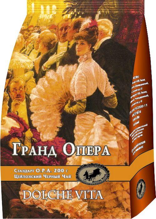Dolche Vita Гранд Опера черный листовой чай, 200 г dolche vita сhalong пу эр чай листовой 100 г
