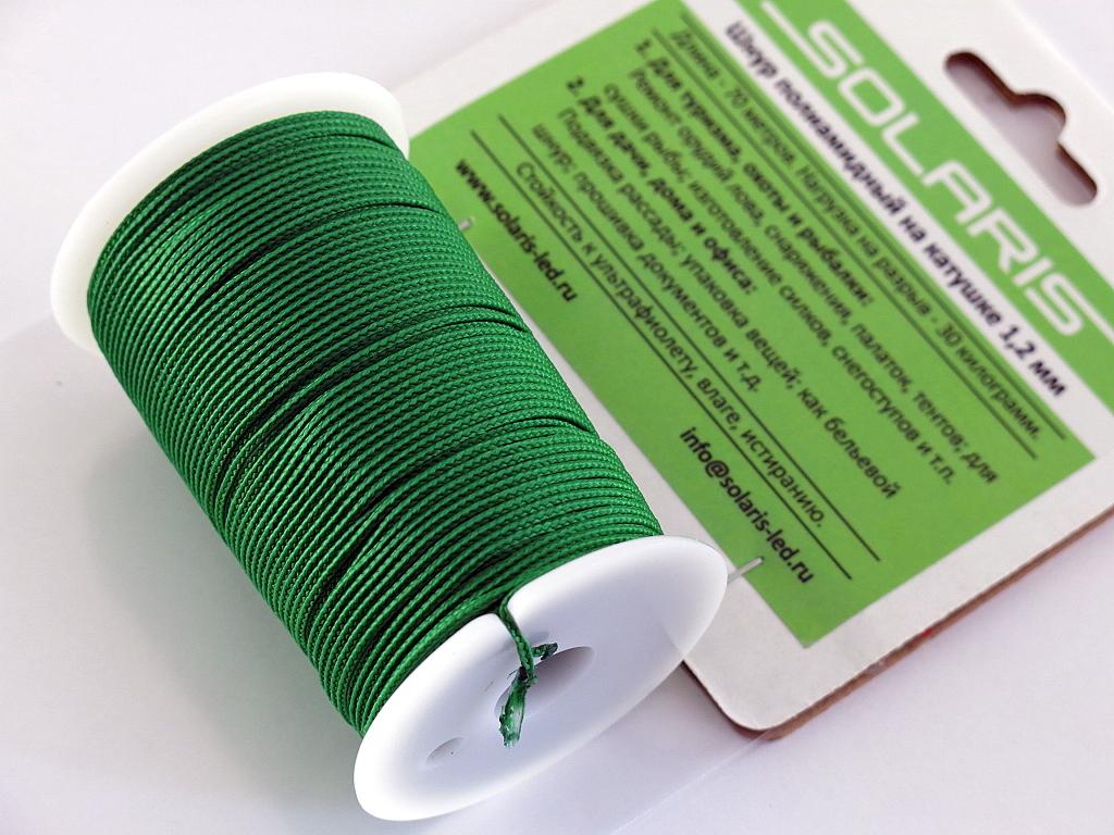 Шнур полиамидный Solaris на катушке, 1,2 мм х 70 м, цвет: зеленыйS6301gПрочный многоцелевой плетеный шнур из полиамида, выдерживает нагрузку на разрыв 30 кг. Для удобства использования шнур намотан на катушку, на торце катушки есть прорезь для фиксации свободного конца шнура. Шнур диаметром 1,2 мм состоит из восьми плотно сплетенных прядей. Благодаря такой надежной конструкции шнур не расплетается при повреждении одной или даже нескольких прядей. Диаметр шнура 1,2 мм, длина 70 метров.