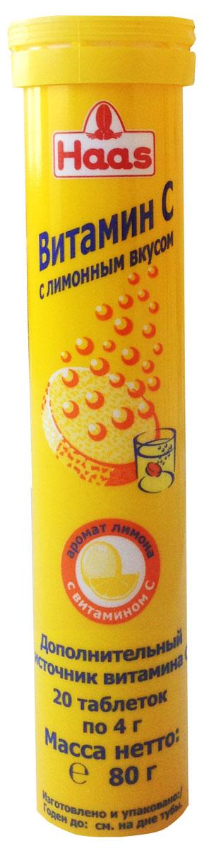 """Шипучий Витамин С """"Haas"""", с лимонным вкусом, 80 г"""