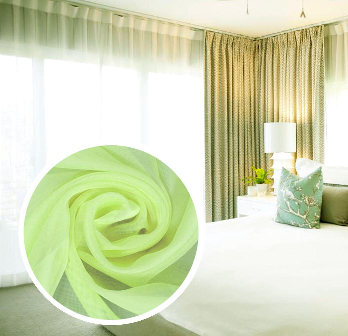 Вуаль Amore Mio Однотонная, на ленте, цвет: салатовый, высота 270 см. 7538575385Amore Mio - однотонная легкая вуаль нежного цвета в классическом исполнении, выполнена из полиэстера.Вуаль незаменимая деталь в оформлении окон спальни и гостиной. Она отлично сочетается практически с любыми портьерами. Изделие на шторной ленте, готово к использованию. Размер: 300 х 270 см.