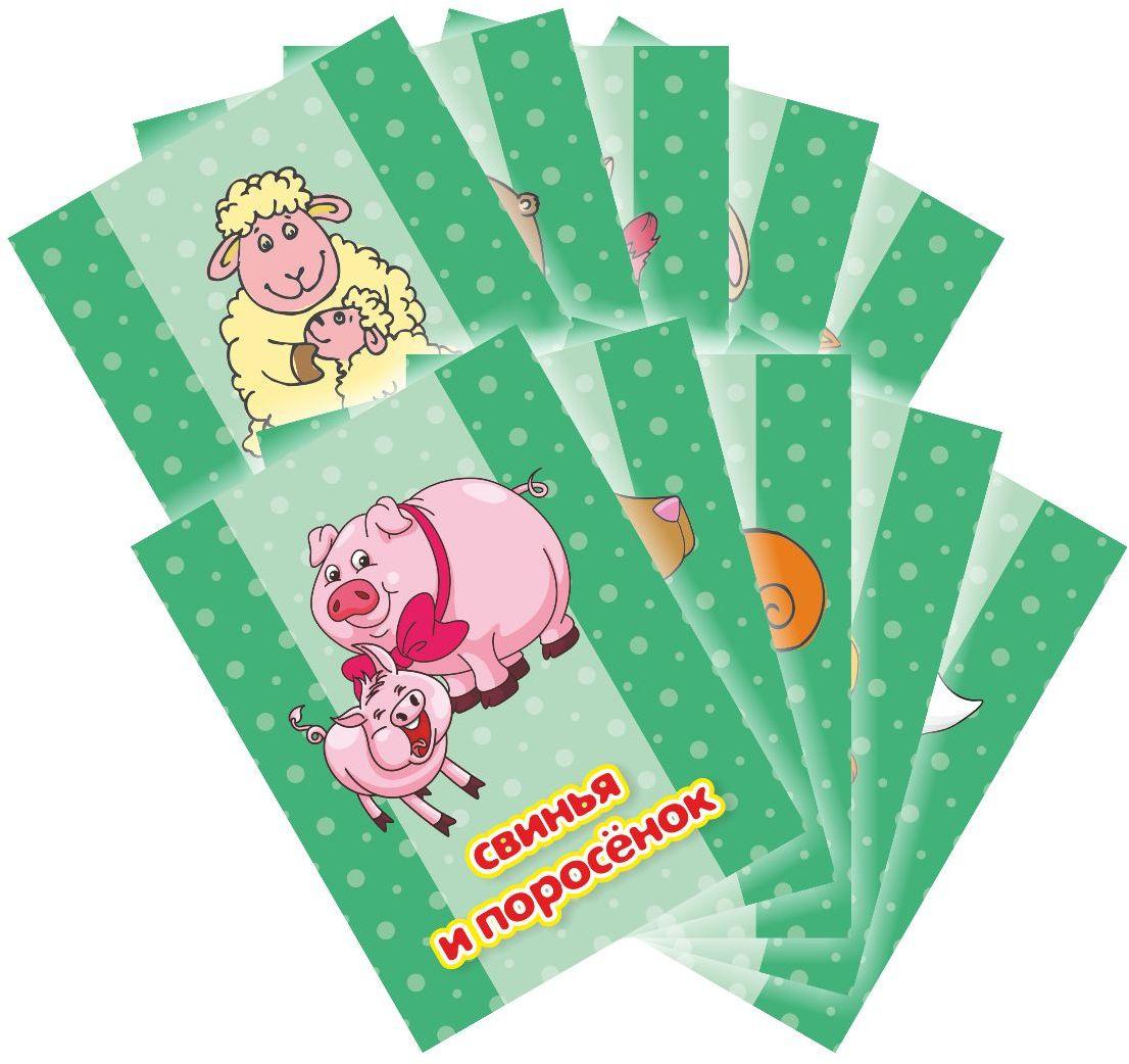 Издательская группа Квадра Обучающте карточки Мама и детки