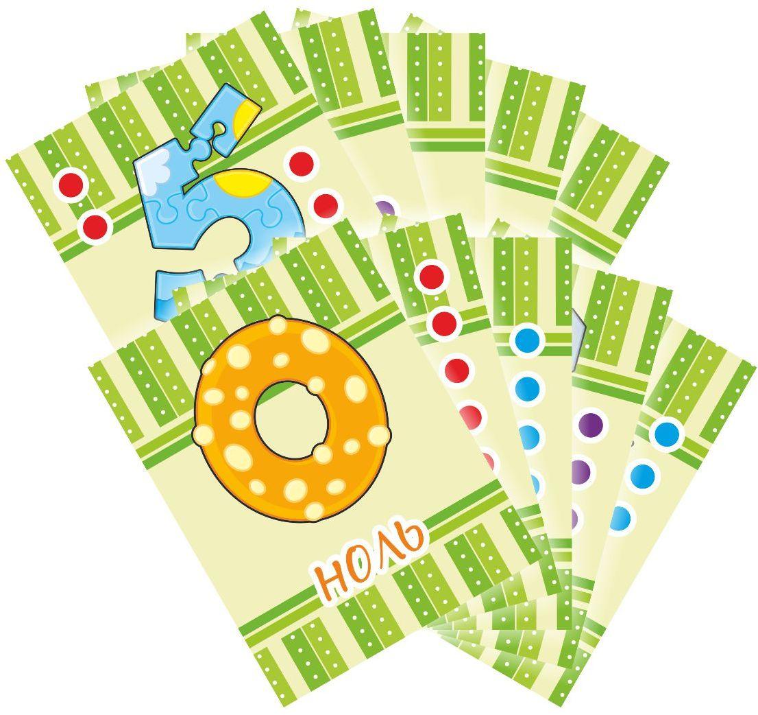 Издательская группа Квадра Обучающие карточки Веселый счет