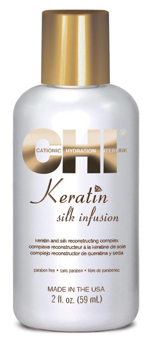 CHI Кератиновый Шелк Keratin 59млCHI0217Шелк с добавлением кератина является мощным реконструирующим комплексом, который восстанавливает и увлажняет даже сухие и тонкие волосы. Сохраняет влагу и разглаживает кутикулу волос. Состав продукта улучшает эластичность и предотвращает повреждение волос, добавляет интенсивное увлажнение которое восстанавливает природную мягкость и блеск волос.