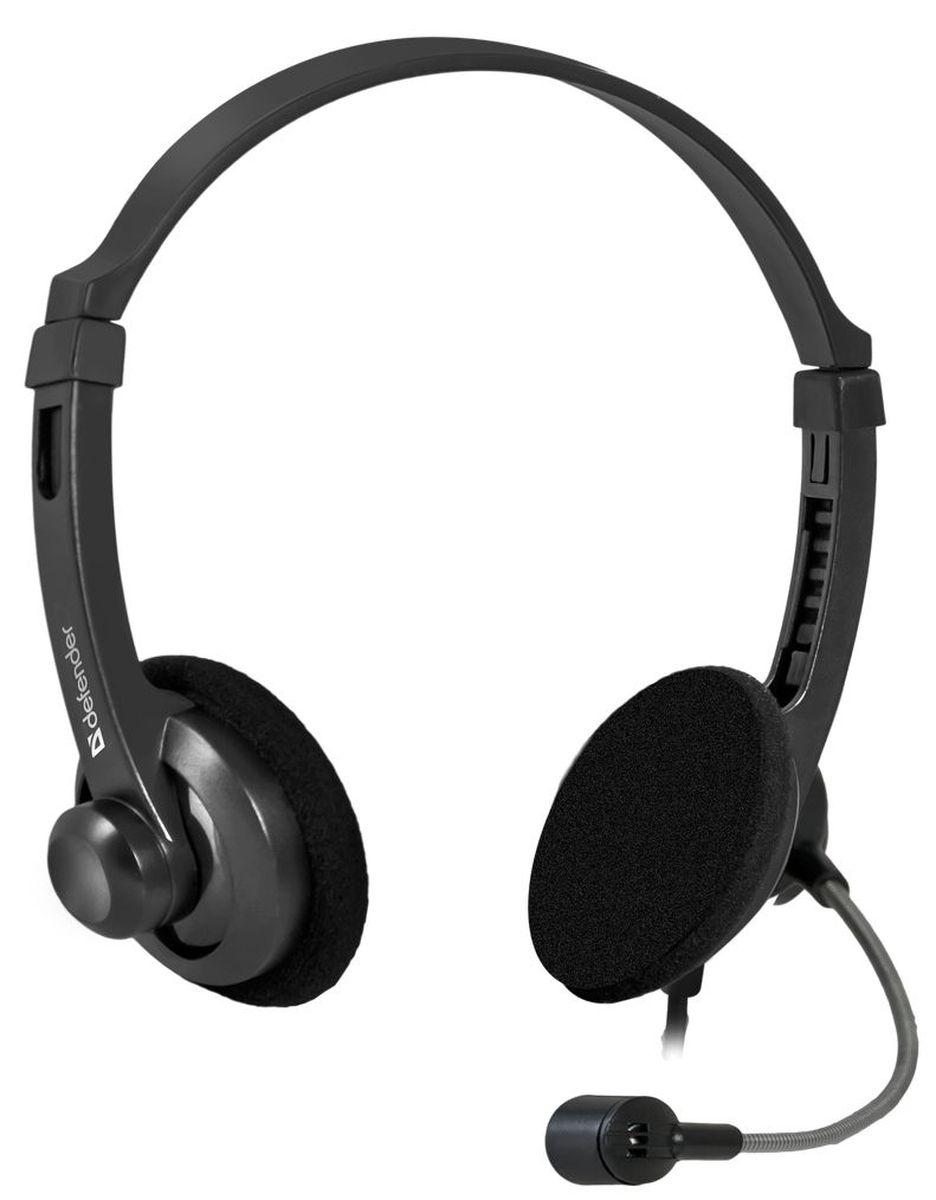 Defender Aura 104, Black компьютерная гарнитура63104Гарнитура Defender Aura 104 предназначена для устройств нового поколения, использующих комбинированный четырехпиновый разъем для наушников и микрофона. На кабеле гарнитуры удобно расположен регулятор громкости. Благодаря хорошей звукоизоляции и комфортным амбюшурам слушайте любимую музыку и аудиокниги в дороге - ничто не будет вам мешать!Частотный диапазон микрофона: 20 Гц - 16 кГцСопротивление микрофона: 2,2 кОмаЧувствительность микрофона: 54 дБ
