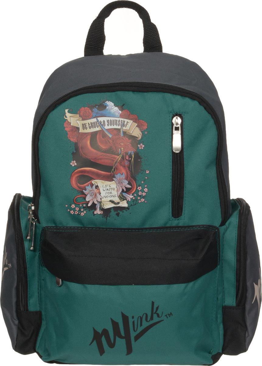 Action! Рюкзак детский Ny InkDI-AB11033/2Детский рюкзак Action! Ny Ink - это красивый и удобный рюкзак, который подойдет всем, кто хочет разнообразить свои будни. Рюкзак выполнен из полиэстера.Рюкзак имеет одно основное вместительное отделение, которое закрывается на застежку-молнию с двумя бегунками. На лицевой стороне расположен накладной карман на молнии. Над ним находится небольшой внутренний карман на молнии. По бокам рюкзака находятся два боковых кармана на молниях.Рюкзак оснащен удобной текстильной ручкой для переноски. Светоотражающие элементы обеспечивают безопасность в местах движения автомобилей и помогут пересечь проезжую часть в сумерки или темное время суток.Улучшенная спинка с выпуклыми рельефными вставками создана для комфортного ношения на спине. Широкие лямки можно регулировать по длине.Многофункциональный детский рюкзак станет незаменимым спутником вашего ребенка.