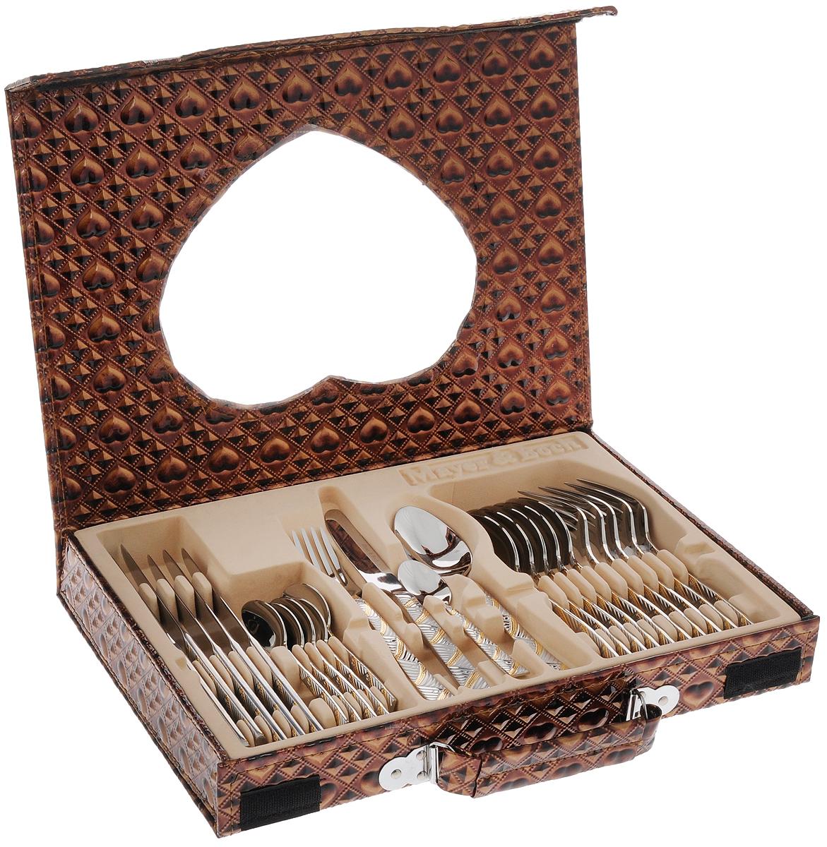 Набор столовых приборов Mayer & Boch, 25 предметов. 2222Набор Mayer & Boch, выполненный из высококачественной нержавеющей стали, состоит из 24 предметов: 6 столовых ножей, 6 столовых ложек, 6 столовых вилок и 6 чайных ложек. Ручки приборов украшены красивым рельефным узором. Прекрасное сочетание контрастного дизайна и удобство использования изделий придется по душе каждому. Набор столовых приборов Mayer & Boch упакован в подарочную коробку в виде чемодана, что делает его очень презентабельным. Этот набор подойдет для сервировки стола как дома, так и на даче и всегда будет важной частью трапезы, а также станет замечательным подарком. Можно мыть в посудомоечной машине.Длина ножа: 22,2 см. Длина лезвия ножа: 6 см.Длина столовой ложки: 20,5 см.Длина вилки: 20,5 см. Длина чайной ложки: 14 см.