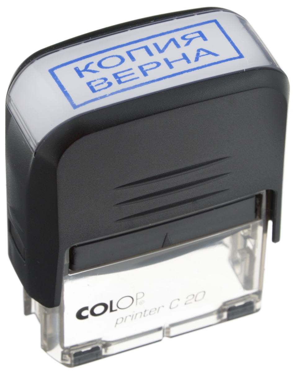 Colop Штамп Printer C20 Копия верна с автоматической оснасткой label sticker receipt printer barcode qr code small ticket bill pos printer support 20 80mm width print speed very fast