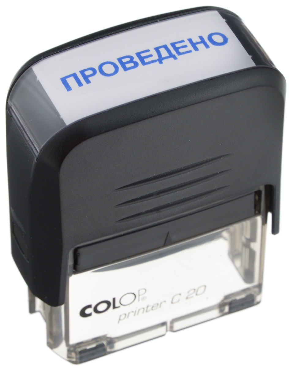 Colop Штамп Printer C20 Проведено с автоматической оснасткой label sticker receipt printer barcode qr code small ticket bill pos printer support 20 80mm width print speed very fast