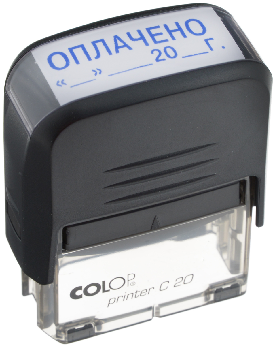 Colop Штамп Printer C20 Оплачено Дата с автоматической оснасткой label sticker receipt printer barcode qr code small ticket bill pos printer support 20 80mm width print speed very fast