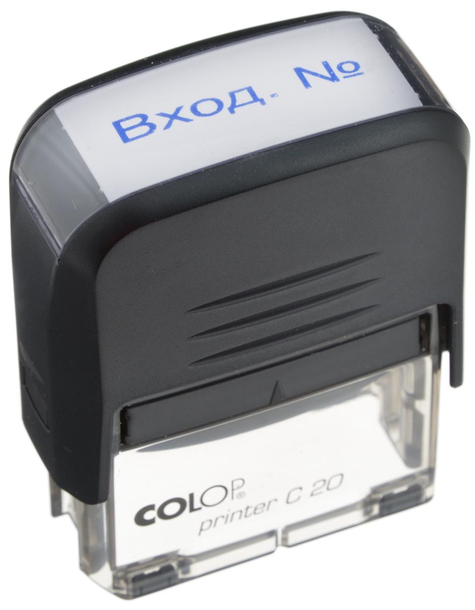 Colop Штамп Printer C20 Вход № с автоматической оснасткой