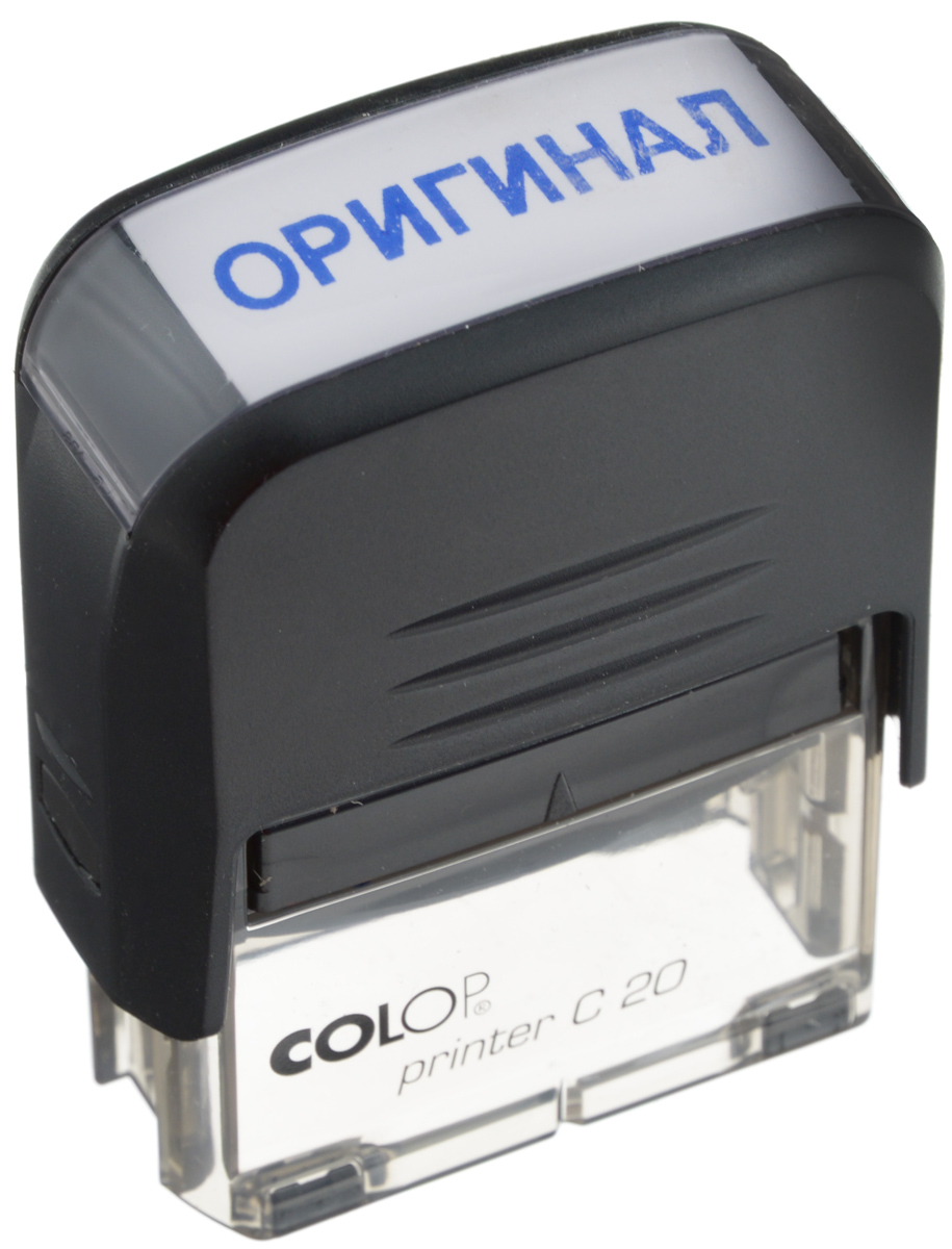 Colop Штамп Printer C20 Оригинал с автоматической оснасткой label sticker receipt printer barcode qr code small ticket bill pos printer support 20 80mm width print speed very fast