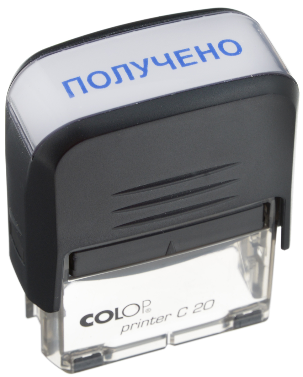 Colop Штамп Printer C20 Получено с автоматической оснасткой