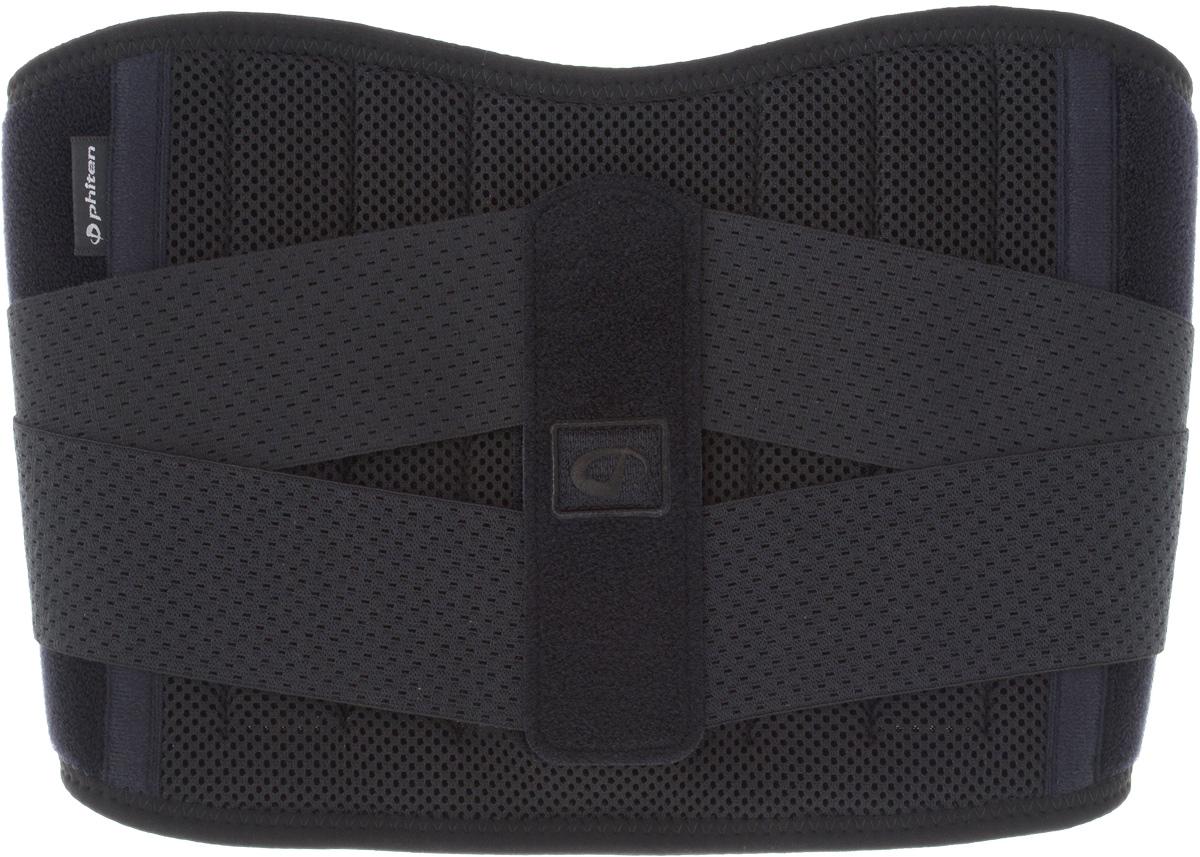 Суппорт спины Phiten Waist Belt. Hard Type. Размер L (95-115 см)AP160005Суппорт спины Phiten Waist Belt. Hard Type - это регулируемый легкий пояс для поясницы, который обеспечивает очень прочную, регулируемую при помощи пристежных ремешков и жестких вставок фиксацию. При этом пояс подходит для ношения в течение всего дня. Благодаря пропитке из акватитана и аквапалладия, пояс оказывает помощь при радикулите, остеохондрозе, люмбаго, болях в пояснице и спине различного происхождения, воспалениях мелких межпозвоночных суставов, нарушениях мышечного тонуса в поясничной области, легкой нестабильности позвоночника. Суппорт обеспечивает: 1. Улучшение циркуляции крови в организме; 2. Уменьшение болей в спине; 3. Уменьшение усталости; 4. Устранение мышечных спазмов и болей, связанных с ними; 5. Уменьшение нагрузки на позвоночник; 6. Поддержку мышц спины. Пояс оснащен сменными пластиковыми вставками для регулировки жесткости. Уникальная система двойного затягивания обеспечивает максимальный комфорт. Застегивается на липучку. Специальная сетка в задней части бандажа обеспечивает хорошую вентиляцию.Материал: наружная часть: нейлон 93%, полиуретан 7%; внутренняя часть: полиуретан 100%; задняя часть: нейлон 80%, полиуретан 20%, липучка: полиэстер 100%; акватитан, аквапалладий. Обхват поясницы: 95-115 см. Длина пояса: 115 см.