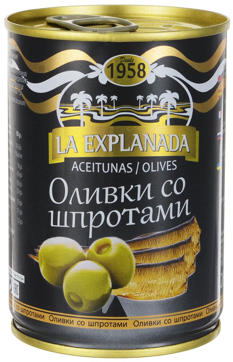 La Explanada оливки зеленые фаршированные шпротами, 120 г korvel натуральные зеленые оливки фаршированные чесноком колоссал 290 г