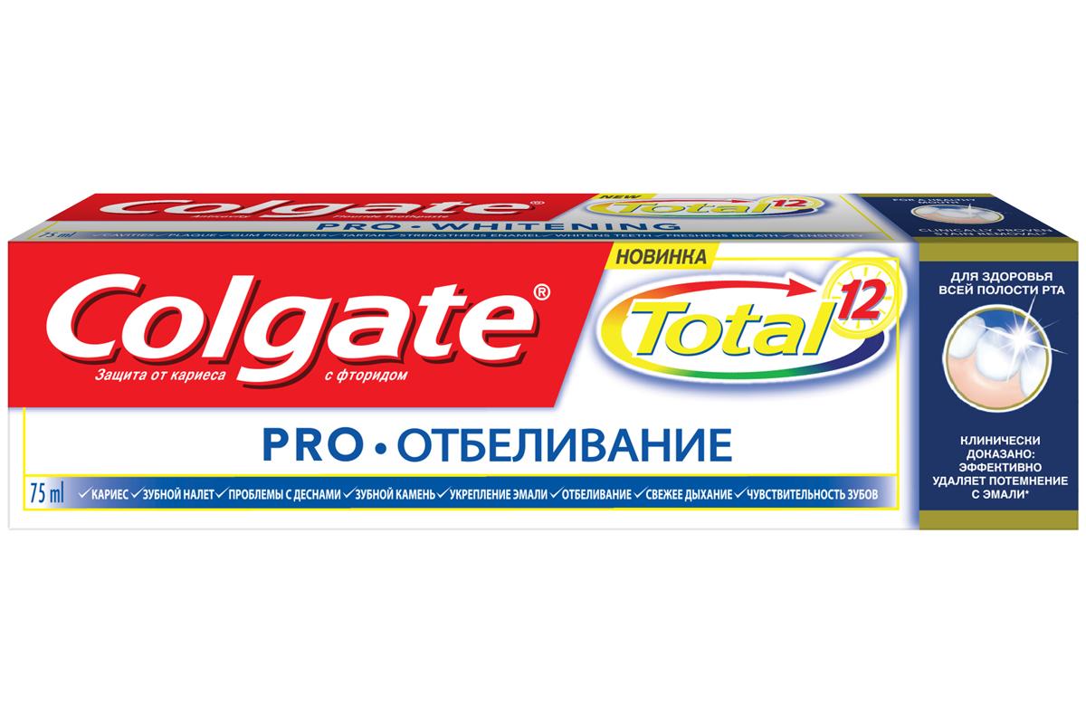 Colgate Зубная паста Total 12 Pro-отбеливание, 75 мл гигиена полости рта colgate зубная паста бережное отбеливание 100 мл