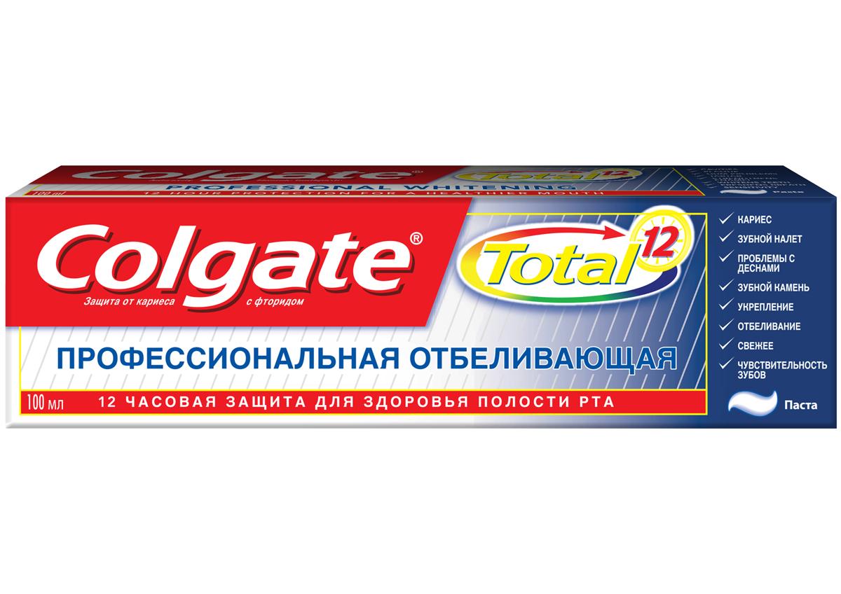 Colgate Зубная паста Total 12, профессиональная отбеливающая, 100 млRU00181A/FCN89289Зубная паста Colgate Total 12, профессиональная отбеливающая бережно удаляет пятна с поверхности зубов и возвращает естественную белизну вашей улыбке. Паста имеет уникальную, клинически подтвержденную технологию, которая создает антибактериальный барьер на ваших зубах и деснах, защищая их до 12 часов, помогая предотвратить основные проблемы полости рта. Товар сертифицирован.