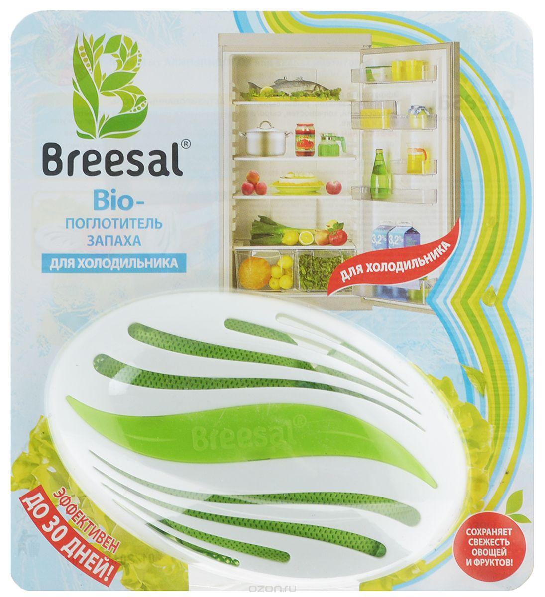 Био-поглотитель запаха для холодильника Breesal, 80 гB/8001 ПРОМОБио-поглотитель запаха для холодильника Breesal на основе особого сорта угля эффективно поглощает все виды неприятных запахов: рыбы, сыра, лука, солений, копченостей, сырого мяса и другие. Эффективен до 30 дней. Сохраняет свежесть овощей и фруктов за счет абсорбции влаги и этилена. Поглотитель запаха изготовлен на основе активированного угля, который поглощает в 3 раза больше неприятных запахов и влаги, в отличие от древесного, сохраняет идеальную свежесть продуктов, абсолютно безопасен и экологически чист. Прибор удобен в использовании. Для размещения в холодильнике можно использовать клипсу или двухсторонний скотч. Корпус выполнен из пластика. Состав: активированный уголь. Размер поглотителя: 12,5 см х 8 см х 5 см.