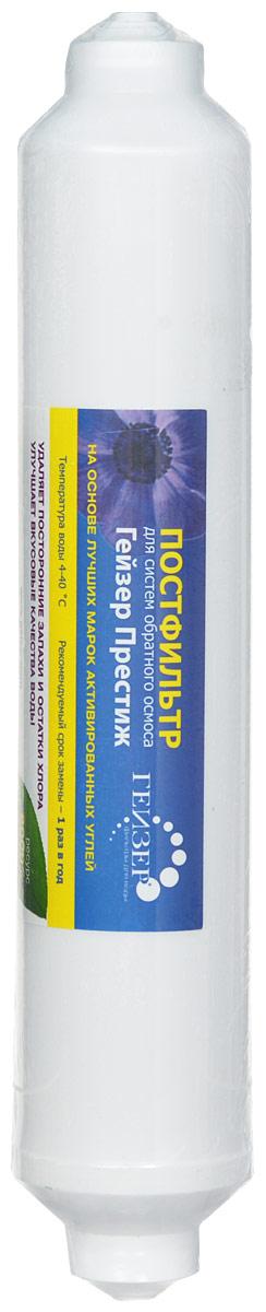 Угольный постфильтр RO для Гейзер Престиж27093Угольный постфильтр RO для Гейзер Престиж используется для финишной доочистки воды в системах обратного осмоса. Предназначен для удаления посторонних вкусов и запахов, которые могут появиться при длительном хранении воды и гидроаккумуляторе. Характеристики: Типоразмер: 10 ВВ. Температура очищаемой воды: 4-40 °С. Размер упаковки: 26 см х 5 см х 5 см. Производитель: Россия.Артикул: 27060.