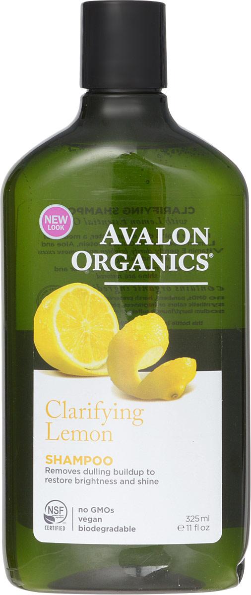 Avalon Organics Шампунь для здорового блеска волос Лимон, 325 мл117894